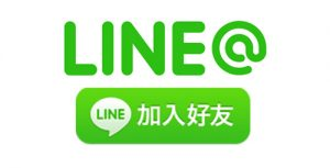 line-marketing-software-people-you-might-know